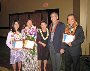 2012 Masayuki Tokioka Excellence in Leadership Award